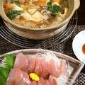 ■晩ご飯【鍋焼き力うどん 焼き餅・なめこ・法蓮草・ごぼう天入り/ブリのお刺身】