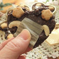クランチクッキー ハートのディスクチョコ