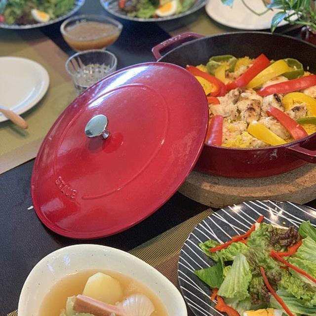 staub鍋でチキンのパエリア~サワーチェリーパンや今朝の富士山