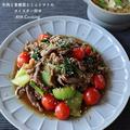 【牛肉レシピ】届いたスーパーセール品♡と牛肉と青梗菜とミニトマトのオイスター炒め