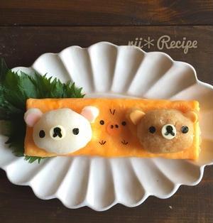 リラックマ大根おろしアート*デコ卵焼きで朝ごはん