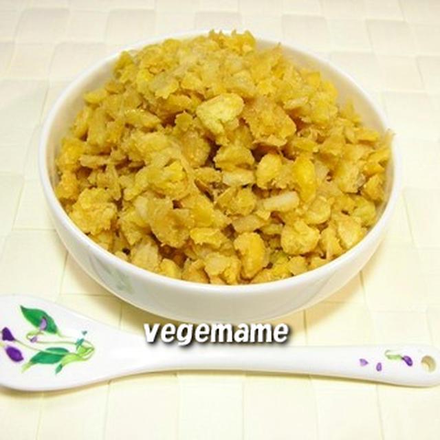 ひよこ豆とにんにくの味噌そぼろ