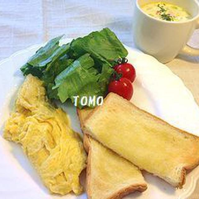 朝食に♪ジンジャーハニートースト