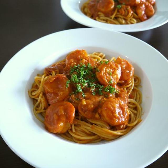 【簡単レシピ】海老のトマトクリームソースパスタ♪