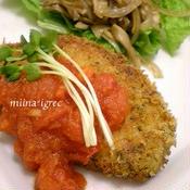 イタリアンオレガノ風味ポークカツレツ トマトソースを添えて
