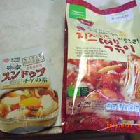 韓国食材☆スンドゥブチゲ