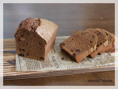 バレンタインシリーズ*濃厚しっとりなチョコパウンドケーキ