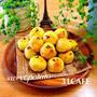 【卵・乳製品不使用】♡トースタースイートポテト♡オーブン不要の簡単お菓子♡