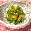スパイスで美味しく減塩♪お弁当にも!ピーマンと竹輪のカレー炒め by TOMO(柴犬プリン)さん