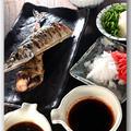 メシ通『魚介を使った簡単レシピ 』☆ さんまの塩焼き何で食べるかのオススメ