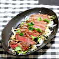 牛フィレ肉のステーキたたき風&「きれいな御朱印帳とその日のランチ」