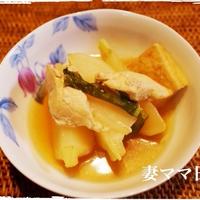 「カブと鳥の煮物」&「さつまいもご飯」♪ Simmered Chicken & Turnip
