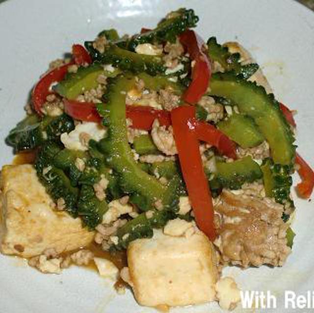 ゴーヤと豆腐のスタミナチャンプル