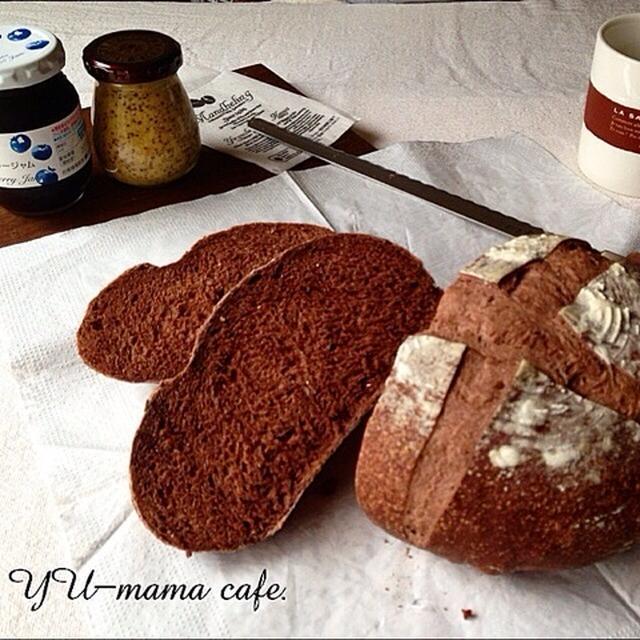 ブラック カンパーニュ 〜細かい工程写真あり ハード パン