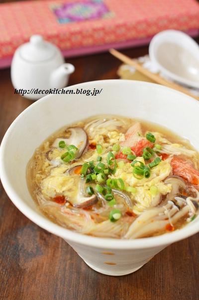 寒かった昨日は、超簡単な「きのこと春雨の酸辣湯風卵スープ」で温まりました♡