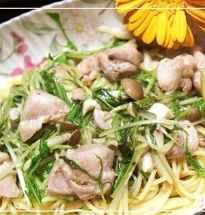水菜と鶏肉のレモンパスタ