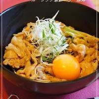 ガーリック紫蘇バター豚丼