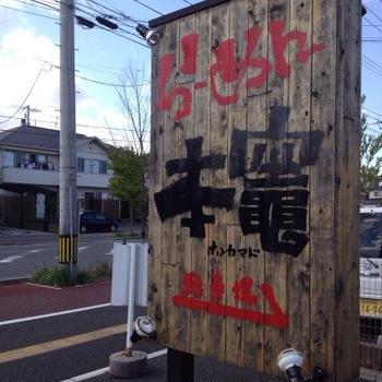 紅茶無料、コーヒー20円のケーキ屋さん