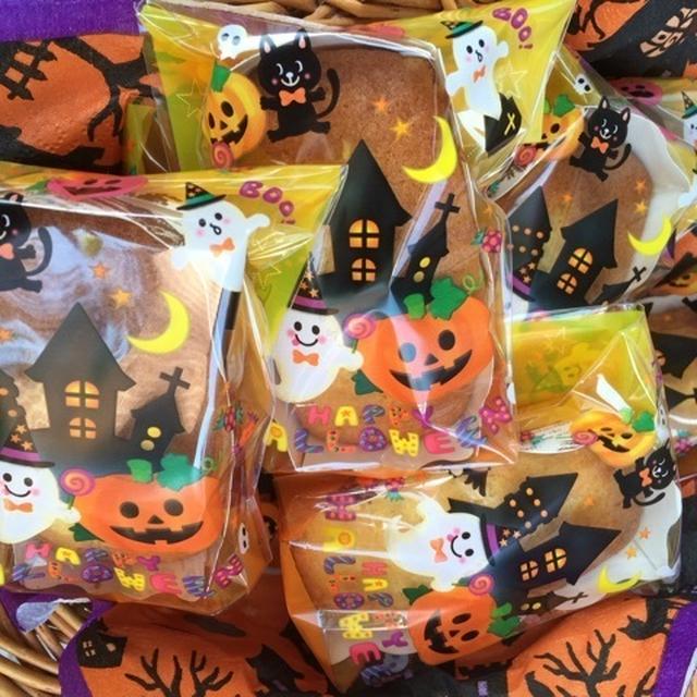 Happy Halloween!! ホケミでつくる♡「アーモンドケーキ(ミニパウンド)」