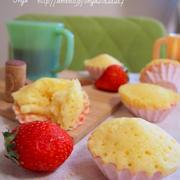 【掲載のお知らせ】朝食におすすめ!レンジやフライパンで簡単♪「チーズ蒸しパン」