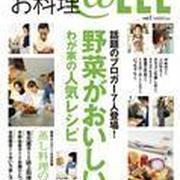 【簡単!カフェ定食】定番:煮込みハンバーグ定食