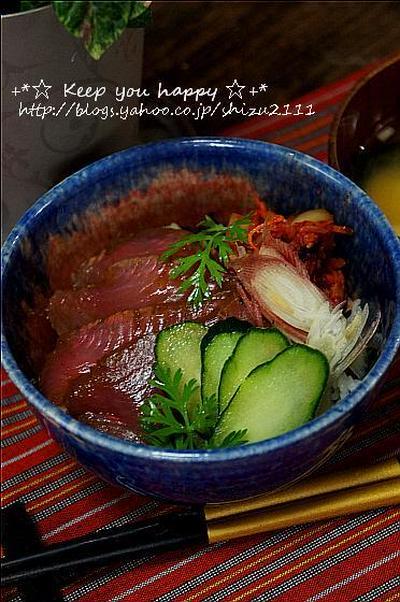+*醬;油麹漬けマグロ丼+*