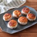 トースターで簡単!五平餅レシピ♪余ったご飯でアレンジおやつ!雑穀米使用!くるみなし