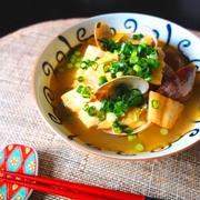 朝時間.jp掲載☆アサリと豆腐の味噌チゲスープ