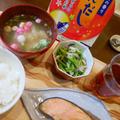 手まり麩とエノキの満菜みそ汁と晩ごはん