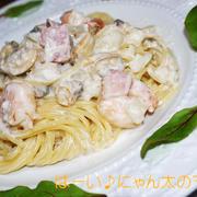 海老とアサリとポテトのクリームスパゲッティー