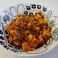マーボ茄子&豆腐、クックアップ・クッキングペーパーモニター中