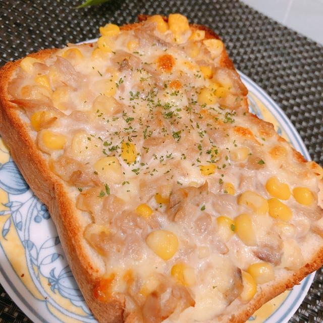 みんな好きな味!チーズツナコーントースト #食パン