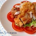 タレが絶妙〜!!めちゃウマ☆鶏胸肉de油淋鶏