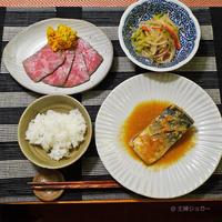 鯖の味噌煮とキュウリともやしのナムルとローストビーフ。