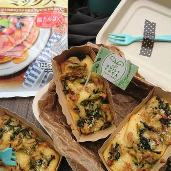 お弁当や朝食に〜ツナマヨ小松菜のっけおかずパン〜SDギルトフリープロジェクトアンバサダー2021