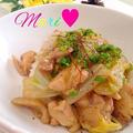【簡単・美味しい】生姜であったか♡鶏もも&白菜のあんかけ by Mariさん
