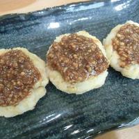 胡桃だれの大豆のお焼き五平餅風