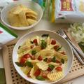 イタリアのポテトチップスでとろ〜りチーズのグルメチップス