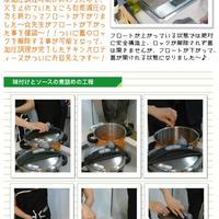 ワンダーシェフさん×レシピブログさんのコラボ企画第2弾! 圧力鍋「orth(オース)」秋の食材を使った洋食メニューをご紹介イベントの参加レポート~☆ -3-