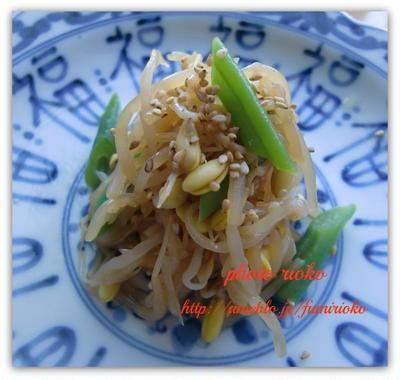 ●いんげんと豆もやしの中華風和えもの●
