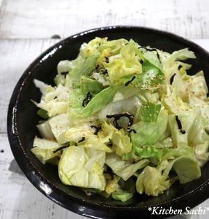 やみつき!レタスのチョレギ風塩昆布サラダ♡【#簡単レシピ#サラダ】