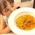 オマール海老を使わずオマール海老のクリームスパゲティを作ろう!!