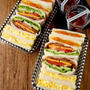 【今日のおべんと】サンドイッチ弁当