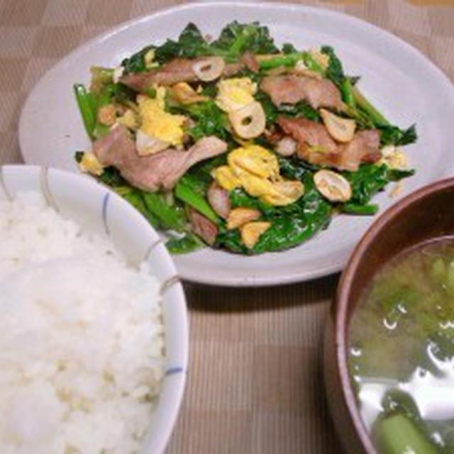 ちぢみホウレン草と豚肉の炒め物