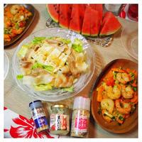 海老と野菜のガーリック炒め ☆スパイス活用!暑さを乗り切るスタミナ料理☆