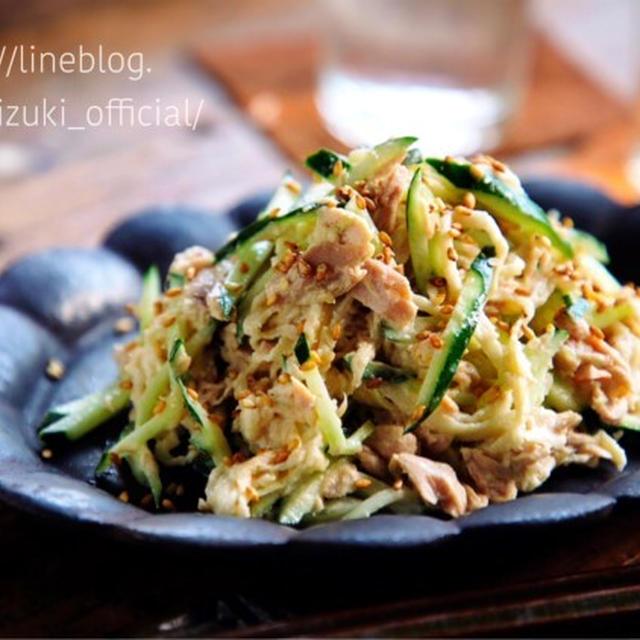 ♡切り干し大根のやみつきサラダ♡【#簡単レシピ#副菜#和えるだけ#乾物#ツナ】