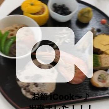 12月の元町オフィス iCook〜♪