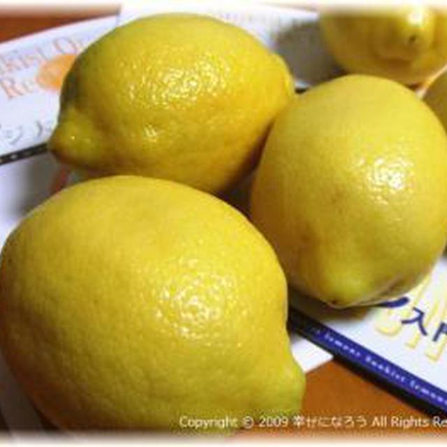 「和」?歯ごたえ満点!切り干し大根のレモンサラダ
