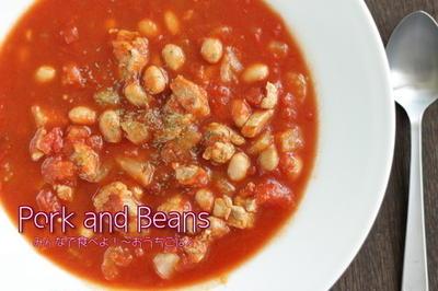 あったかスープが嬉しい季節!チョイ辛ポークビーンズスープ【糖質制限レシピ】