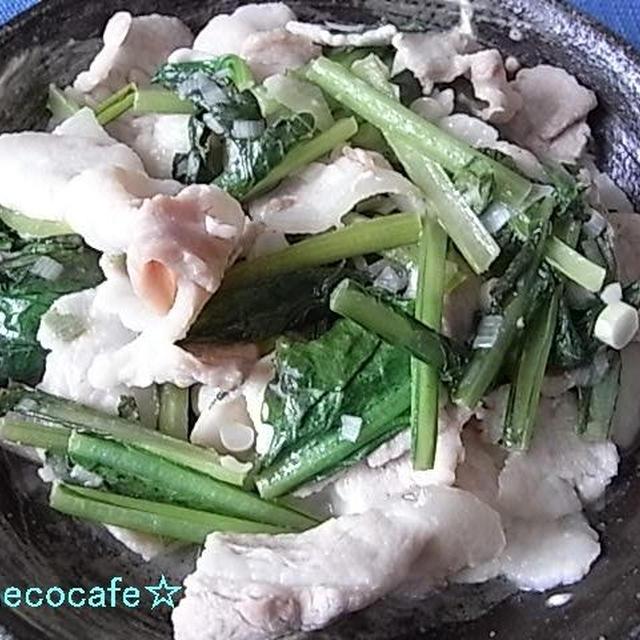 豚バラ肉と小松菜のねぎ塩レモンソース